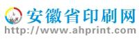 Anhui Printing