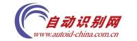 Autoid China