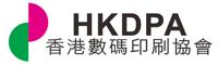 HKDPA