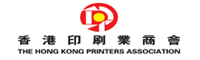Hong Kong Printers association