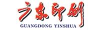 Guangdong Yinshua