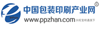 PPZHAN